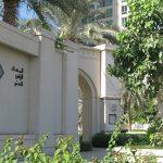 Dubai Marina Phase 1