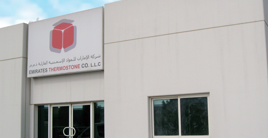 Thermostone Factory