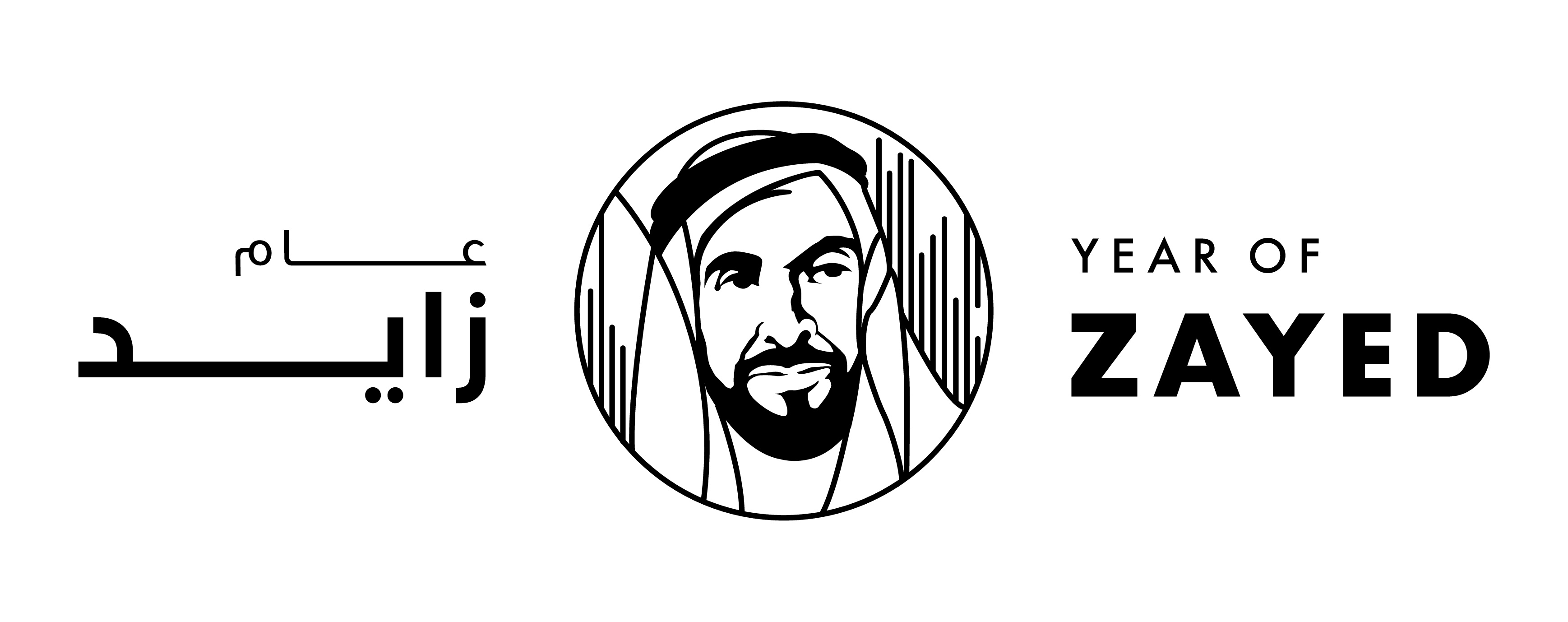 Year-Of-Zayed