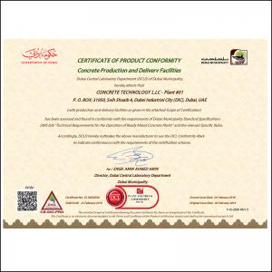 certificate-DM